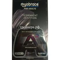 Аппарат Myobrace A2